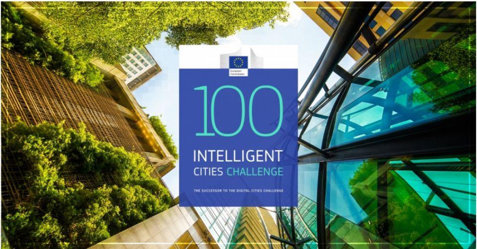 100 Intelligent Cities Challenge. Bytom i Gliwice będą czerpać z wiedzy europejskich ekspertów - galeria